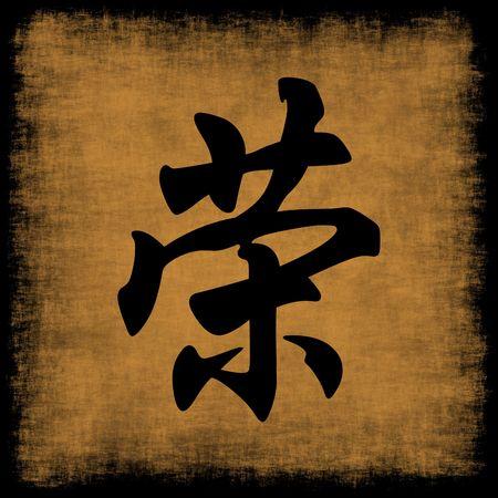 Honor Chinese Calligraphy Symbol Grunge Background Set