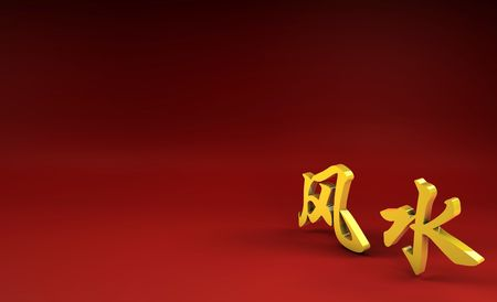 Feng Shui Gold Chinese Calligraphy on Red