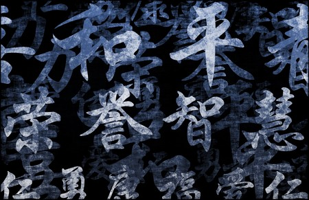 Chinese Writing Calligraphy as a Art Abstract