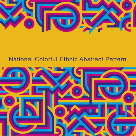 National ethnic colorful abstract pattern of lines. Cover yellow