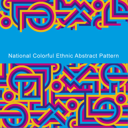 National ethnic colorful abstract pattern of lines. Cover blue, cyan