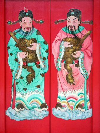 Chinese Clan House Doors