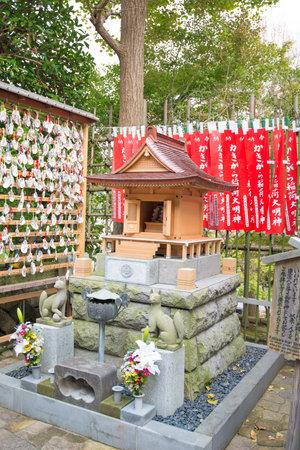 Kamakura, Japan - November 07, 2018: Kakigara inari or Inari-sha in Haze-dera temple or Hase-kannon temple in Kamakura,Japan