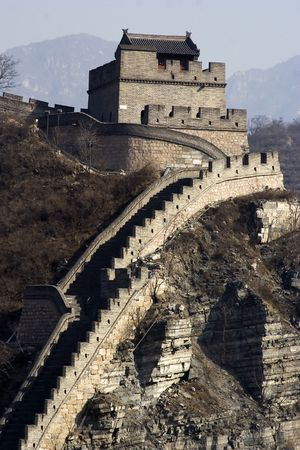 The great wall at China.