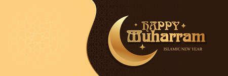 Illustration pour Happy Muharram. Islamic New Year holiday banner - image libre de droit