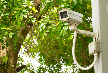 CCTV recording important events and a guard house
