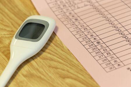 Photo pour Daily body temperature check - image libre de droit