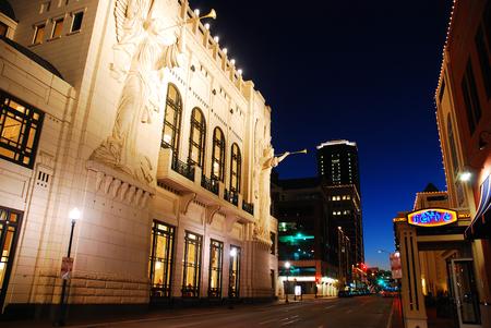 Foto für The Bass Performance Hall, Ft Worth, Texas - Lizenzfreies Bild