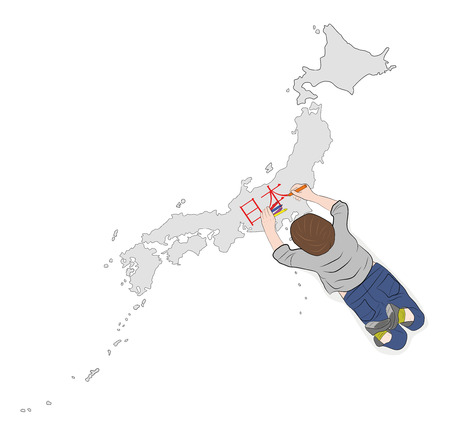 Kitamin180100001