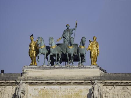 Morning view of the beautiful Arc de Triomphe du Carrousel at Paris at Paris, France