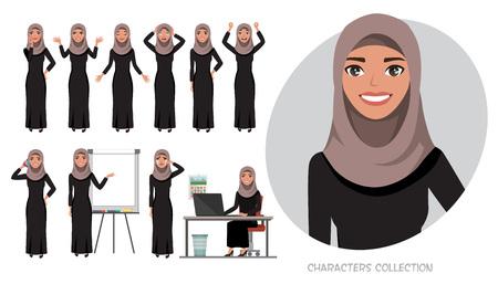 Ilustración de Set of emotions for arabic business woman. - Imagen libre de derechos