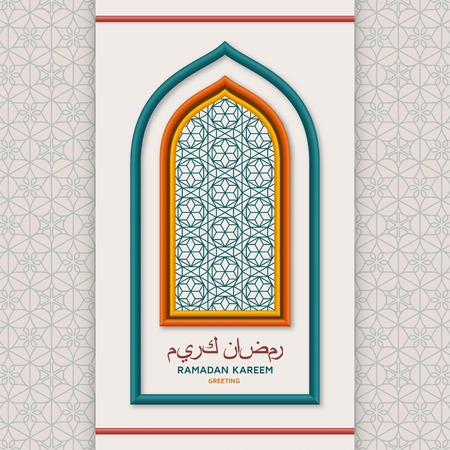 Illustration pour Ramadan Kareem Background. Islamic Arabic lantern. Translation Ramadan Kareem. Greeting card. Vector illustration - image libre de droit