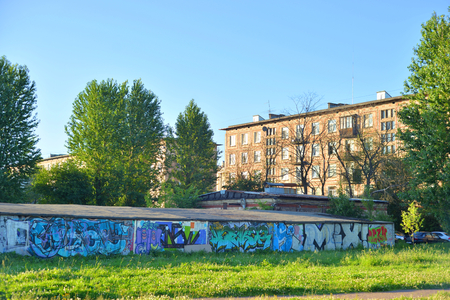 ST.PETERSBURG, RUSSIA - 30 JULY 2017: The houses of the Khrushchev building are Soviet typical series of apartment houses, massively built in the USSR from the late 1950s to the early 1980s.