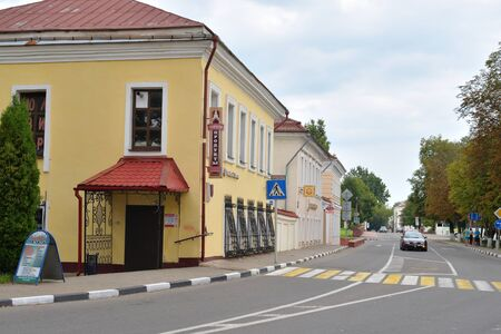 Foto de POLOTSK, BELARUS - 24 AUGUST 2019: Street in the historical part of Polotsk at cloud summer day. - Imagen libre de derechos