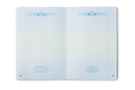 Blank Chinese passport page