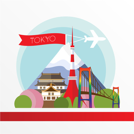 The concept for a web banner. Mountain Fuji - The symbol of Japan.
