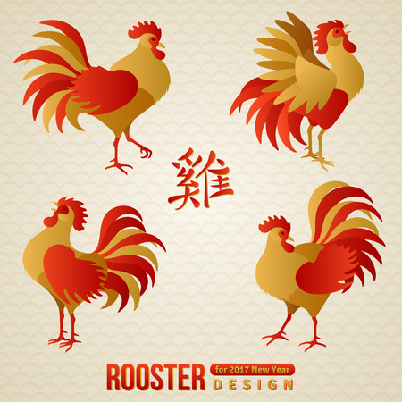 Illustration pour Set of Chinese Zodiac Roosters. Vector illustration. 2017 New Year Symbol. Crowing Cock. Red and Gold Traditional Colors. Hieroglyph translation - Rooster - image libre de droit