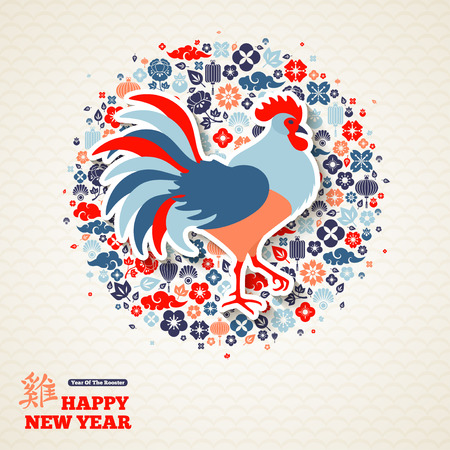 Illustration pour 2017 Chinese New Year Greeting Card Design. Hieroglyph Rooster. illustration. Colorful Holiday with Asian Signs and Symbols. - image libre de droit
