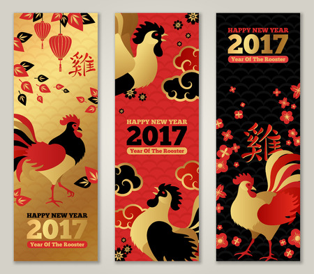 Illustration pour Vertical Banners Set with 2017 Chinese New Year Elements. Vector illustration. Asian Lantern, Clouds and Flowers in Traditional Red and Gold Colors. Hieroglyph Rooster - image libre de droit