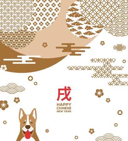 Illustration pour 2018 Chinese New Year greeting card with gold geometric ornate shapes and dog. Chinese Hieroglyph Translation: Zodiac Sign Dog. Asian geometry patterns in circles - image libre de droit
