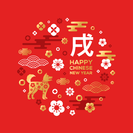 Illustration for Chinese New Year card with zodiac dog on red - Royalty Free Image