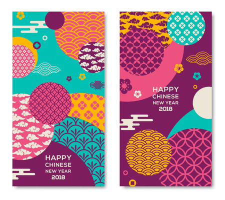 Illustration pour Vertical Banners Set with 2018 Chinese New Year Elements. Vector illustration. Asian Clouds and Patterns in Modern Style, geometric ornate shapes - image libre de droit