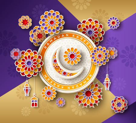 Illustration pour Ramadan Kareem circle fram - image libre de droit
