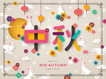 Hieroglyph of Mid Autumn Festival with rabbits, asian clouds and lantern with paper cut moon. Vector illustration.