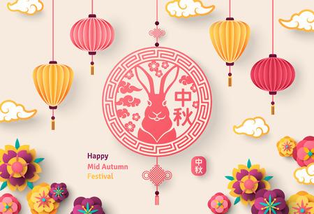 Illustration pour Emblem with Rabbit and Flowers - image libre de droit