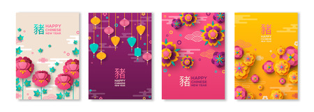 Illustration pour Posters Set for Chinese New Year - image libre de droit