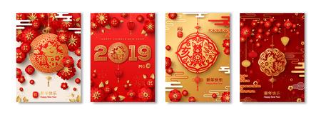 Illustration pour Posters Set 2019 Chinese New Year - image libre de droit