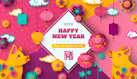 Illustration pour Chinese New Year Frame - image libre de droit