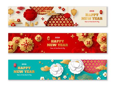 Ilustración de Banners Set for Chinese New Year - Imagen libre de derechos