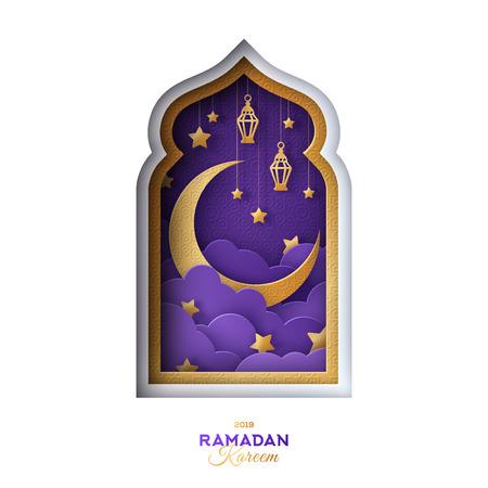 Illustration pour Arabian night in window - image libre de droit
