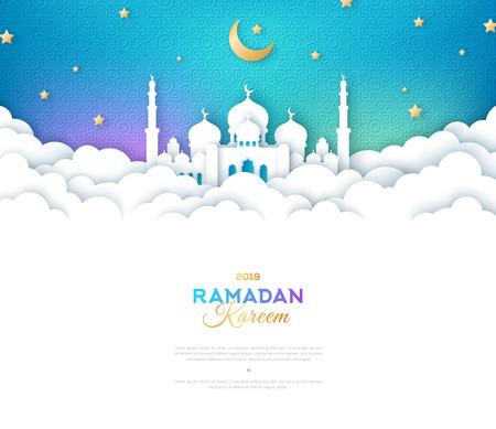 Illustration pour Ramadan Mosque in Clouds - image libre de droit