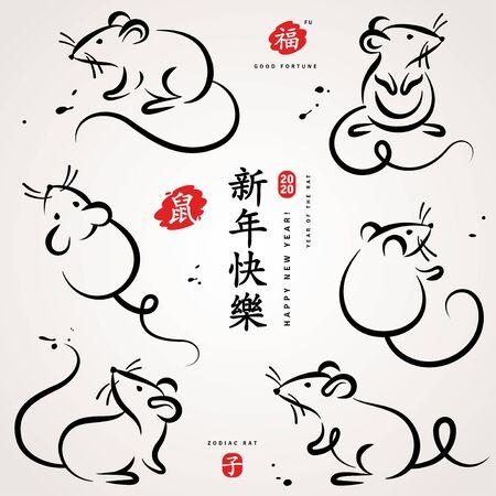 Illustration pour Set of hand drawn mouse - image libre de droit