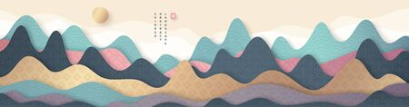 Illustration pour Guilin Mountains abstract landscape in chinese style with asian patterns. Symbol Fu means blessing and happiness. - image libre de droit