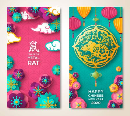 Illustration for 2020 Chinese New Year banners - Royalty Free Image