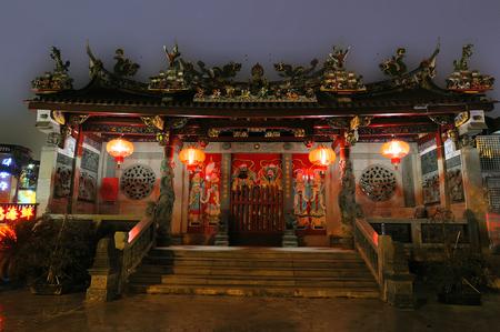 Kouziwang170800092