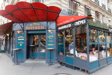 The traditional French cafe Le Petit Suffren located near Eiffel tower in historic centre of Paris, France.