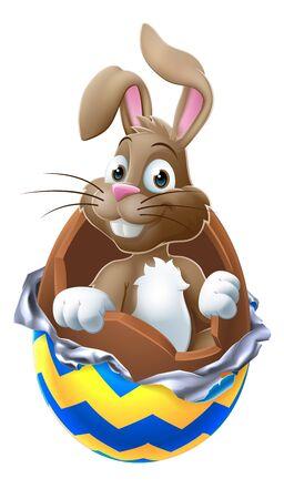 Illustration pour Easter Bunny Chocolate Egg Cartoon - image libre de droit