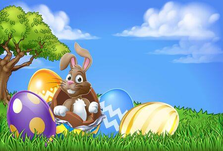 Illustration pour Easter Bunny Rabbit Breaking Out of Egg Cartoon - image libre de droit