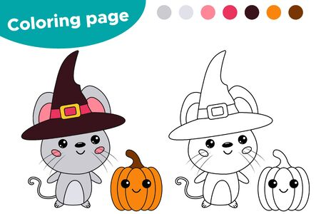 Happy Halloween Party Coloring Page: Happy Halloween Party ...   300x450