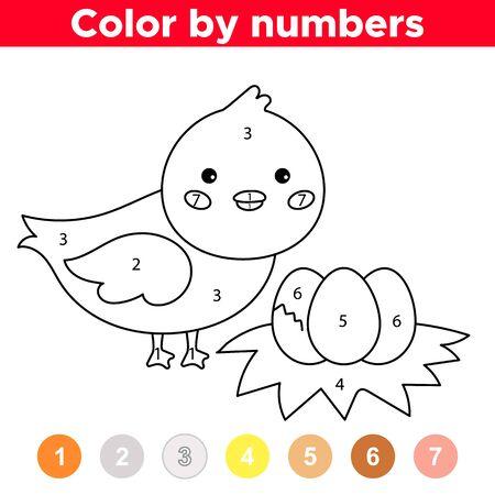 Illustration pour Color by numbers. Cute cartoon duck with eggs. Coloring book for preschool children. Educational game. - image libre de droit