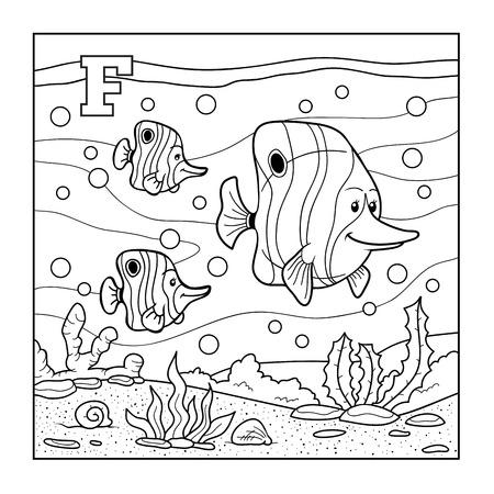 塗り絵 魚子供のための無色のアルファベット 手紙 F 写真素材