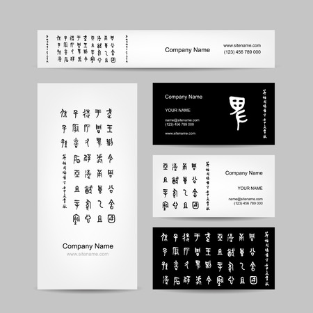 Business cards design, chinese calligraphy