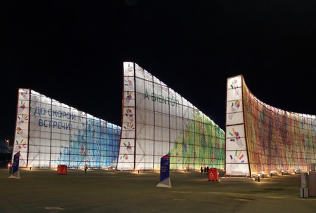 SOCHI, RUSSIA - FEBRUARY 9, 2014: Olympic Park of the XXII Olympic Winter Games on February 9, 2014 in Sochi.