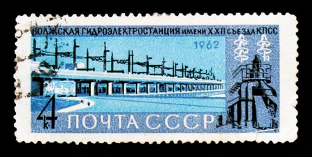 MOSCOW, RUSSIA - JUNE 26, 2017: A stamp printed in USSR (Russia) shows Volga river, Hydroelectric power station, circa 1962