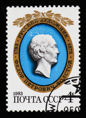 MOSCOW, RUSSIA - JUNE 26, 2017: A stamp printed in USSR (Russia) shows the Russian painter F. P. Tolstoy, circa 1983