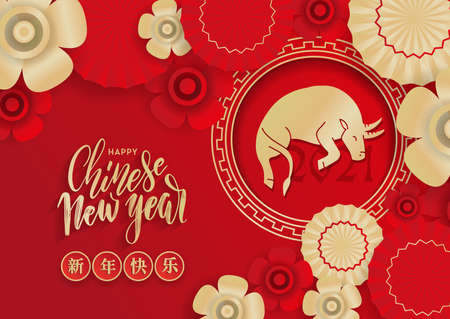 Photo for Chinese new year greeting card , red and gold paper cut ox character in circle frame, flower and asian paper umbrellas with craft papercut style on background. Chinese translation Happy new year - Royalty Free Image